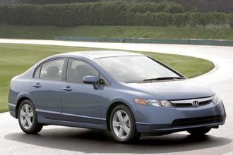 Image 2006 Honda Civic EX