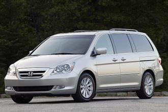 Image 2007 Honda Odyssey EX